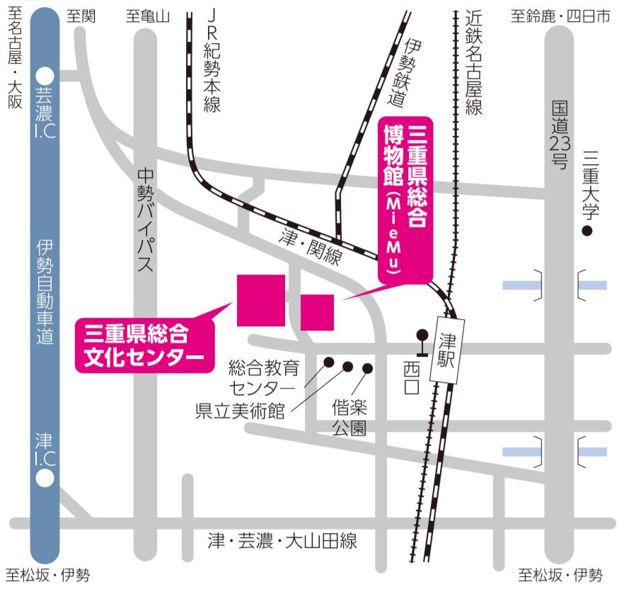 津駅から会場までのアクセスマップ