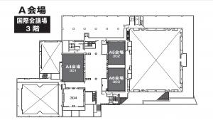 A会場_国際会議場3階